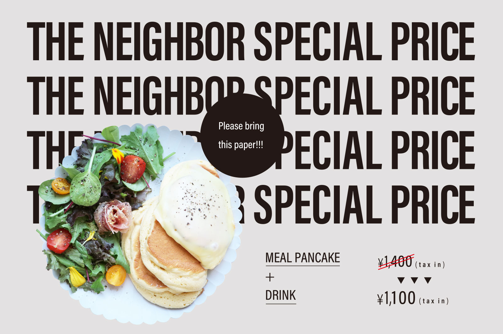 HIDDEN AVE. Cakes  – the neighbor special price